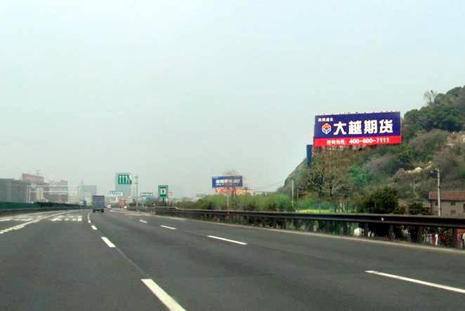 高速公路广告位