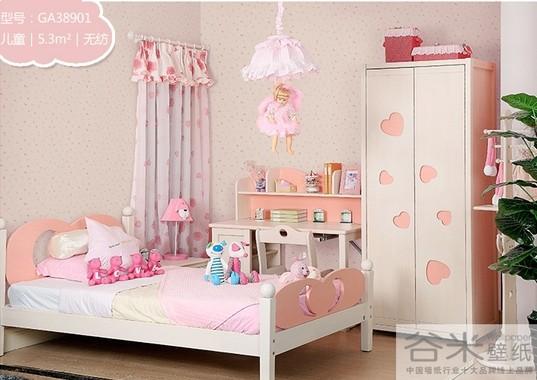 儿童房墙纸 无纺布壁纸 可爱男童女童卧室 壁纸