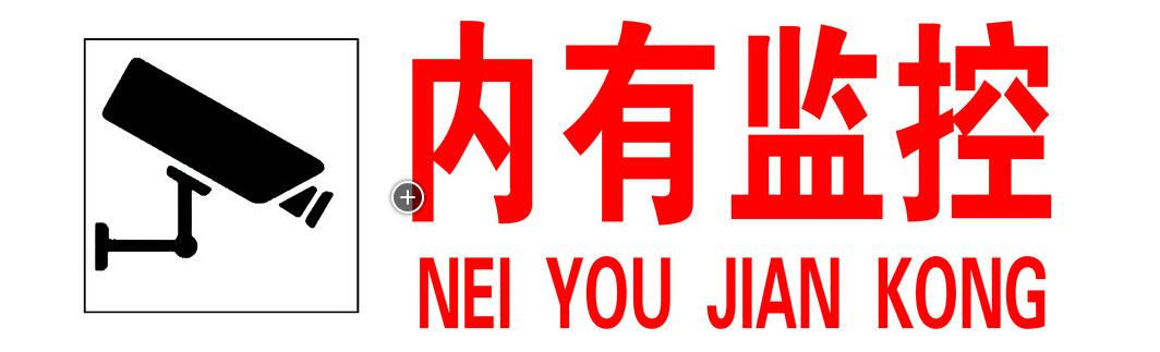 logo 标识 标志 设计 图标 1064_323