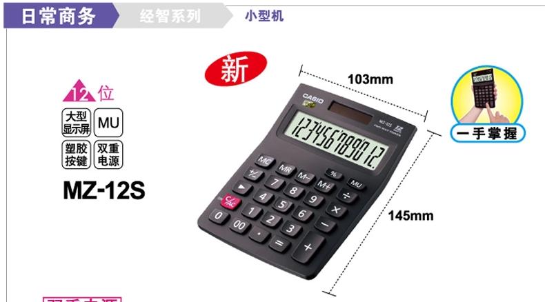 卡西欧计算器500es,点求平方键右上角的框框突然变成了'^'的符号,怎么