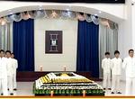 追悼仪式-定制型