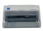 爱普生(EPSON)LQ-630K 针式打印机(80列平推式)