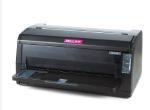 映美FP-312k 80列(平推针式)打印机 营改增 票据报表打印机 税控票据通用打印机 官方标配