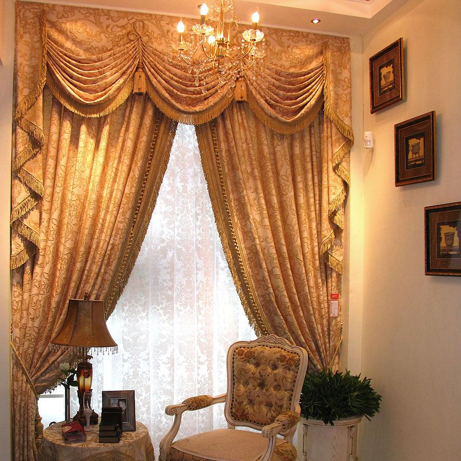 如鱼得水米黄色欧高档奢华客厅卧室窗帘
