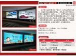 绍兴广告柯桥万达广场停车场广告