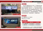 绍兴广告颐高广场地下停车场广告