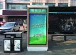 绍兴城区公交电子站牌灯箱