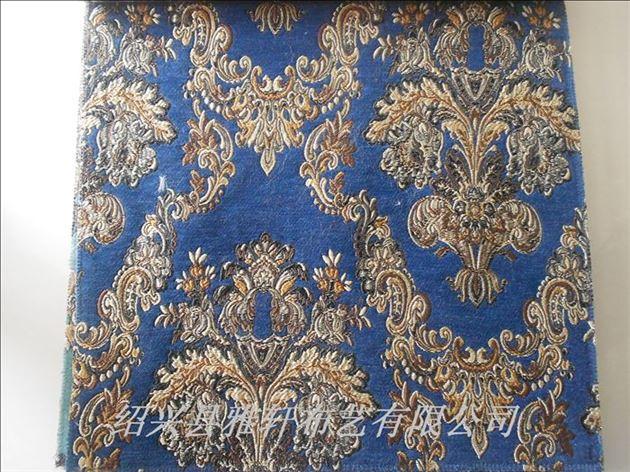 欧式大提花窗帘深蓝色雪尼尔面料装饰布
