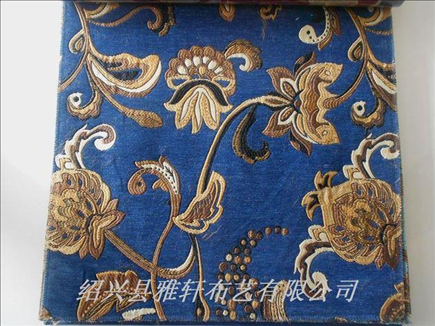 蓝色装饰布