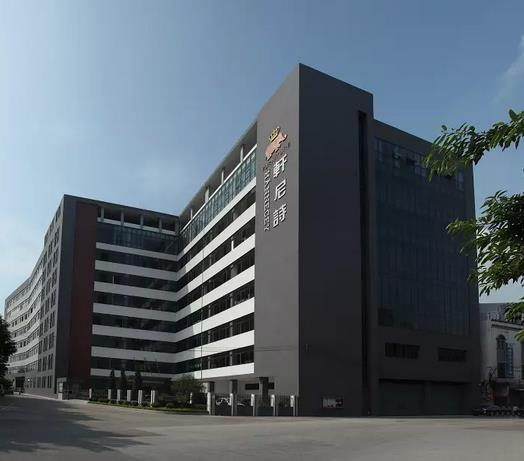 现代工厂大楼效果图