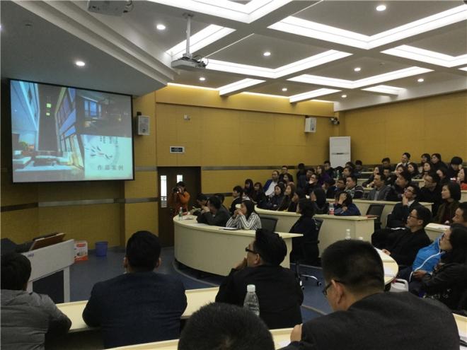 南鸿装饰在浙江工业大学朝晖校区新教楼举办了四月份全体设计师会议