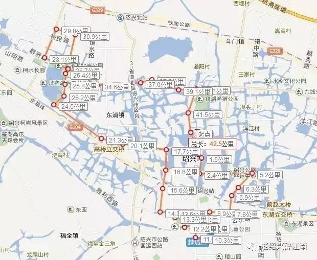 迎恩门&金德隆|绍兴国际马拉松全程半程线路分水岭