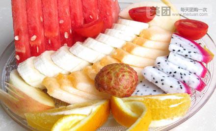水果拼盘_爱琴海咖啡美食馆