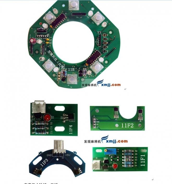 麻将机维修电路板15105755606