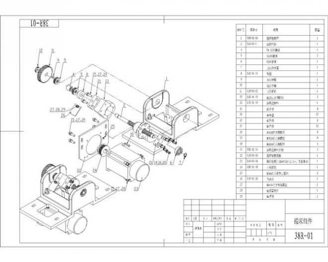 机械设计制图