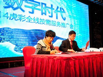 绍兴虎彩新业务——数码印刷推广会