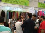 柯桥纺织品博览会