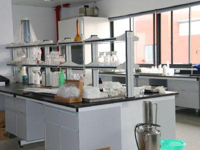 纳诺实验室