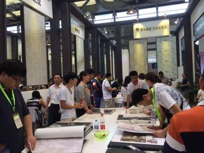 2016年8月上海国际建材展