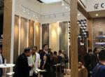 2016上海国际展会