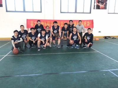 公司篮球队