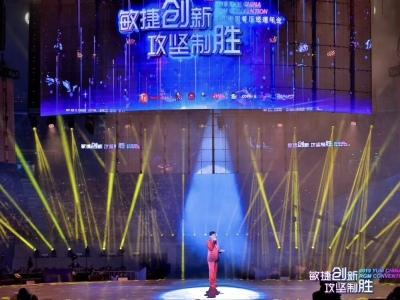百胜中国餐厅经理年会