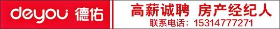 绍兴柏泉房地产经纪有限公司柯桥浪琴湾分公司-德佑-柏泉房产