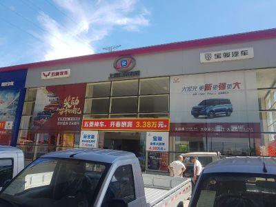 绍兴五菱钱清店