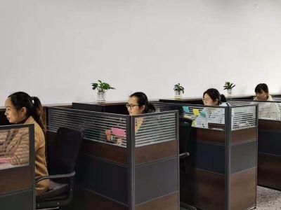 留香公司环境展示