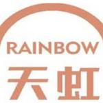绍兴市天虹百货有限公司