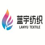 浙江蓝宇纺织科技有限公司