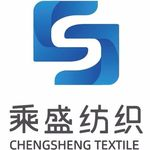绍兴市乘盛纺织科技有限公司
