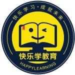 绍兴市柯桥区快毅学培训学校有限公司