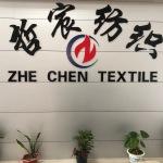 绍兴柯桥哲宸纺织品有限公司