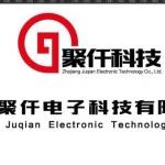 浙江聚仟电子科技有限公司
