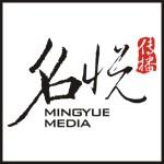 绍兴名悦文化传播有限公司