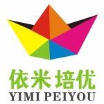 杭州依米培优教育科技有限公司