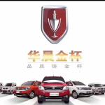绍兴市长荣汽车贸易有限公司