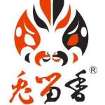 绍兴兔留香餐饮管理有限公司