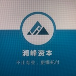 绍兴澜北投资管理有限公司