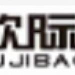 欧际宝昇(杭州)商务咨询有限公司绍兴分公司