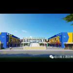 绍兴千樾商业管理有限公司