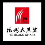 浙江大黑鲨针纺科技有限公司