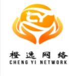 绍兴橙逸网络科技有限公司
