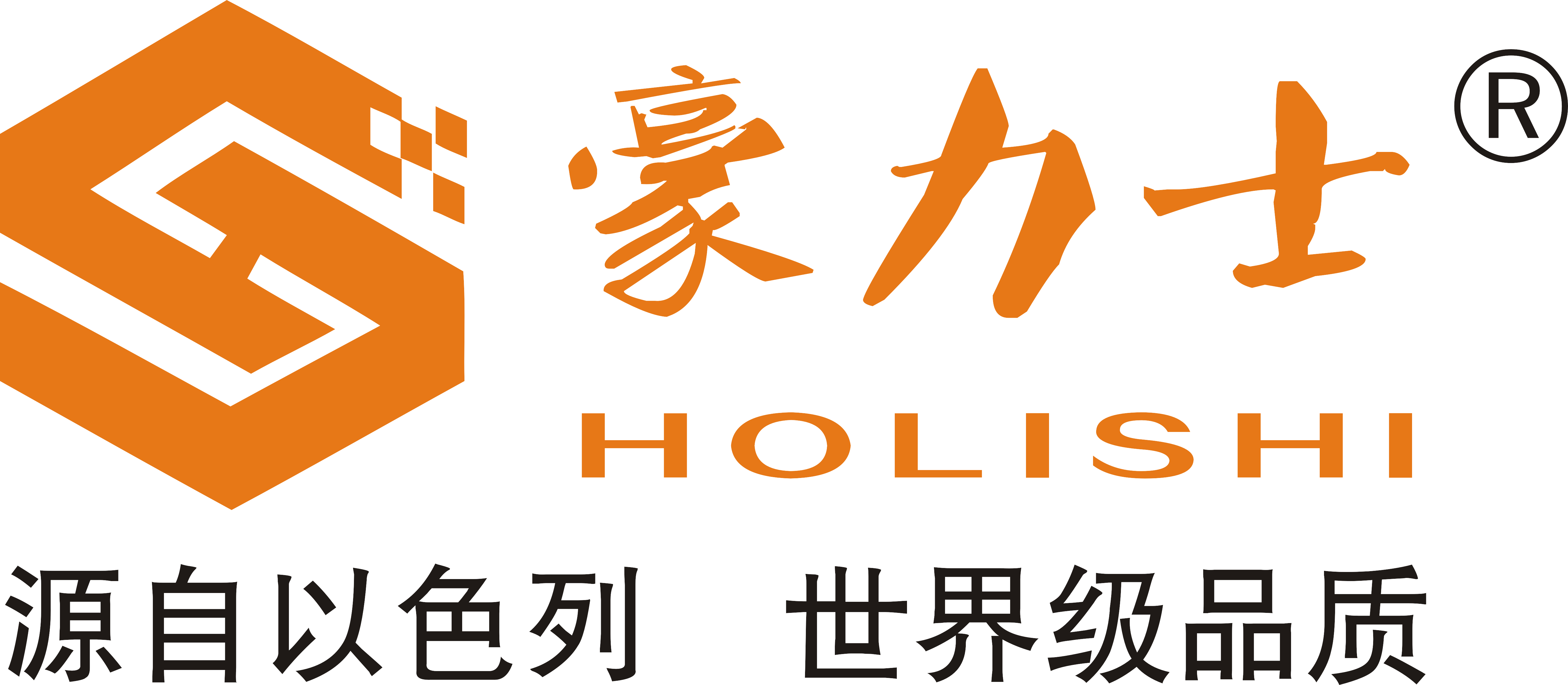 深圳市豪力智能科技有限公司