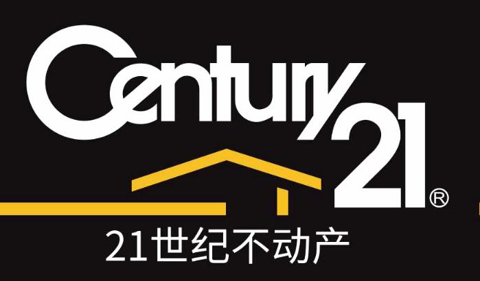 21世纪不动产