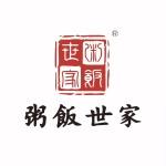 绍兴市上虞区谢氏粥铺