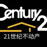 绍兴市越城区恒家房地产经纪有限公司