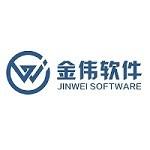 绍兴金伟软件有限公司