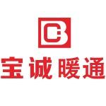 浙江奥行机电设备有限公司